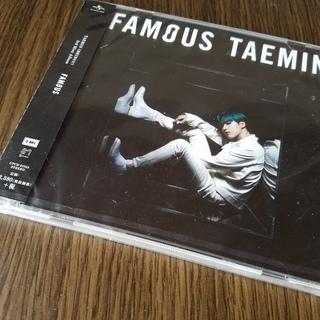 ■SHINeeテミン③FAMOUS通常版CD■新品