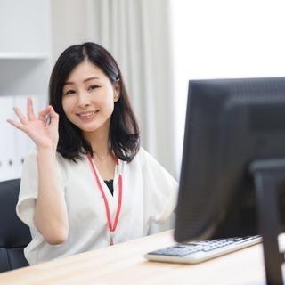 【一般事務】八尾市 のびのび事務スタッフ