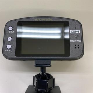 セルスター工業 CSD-360HD!美品