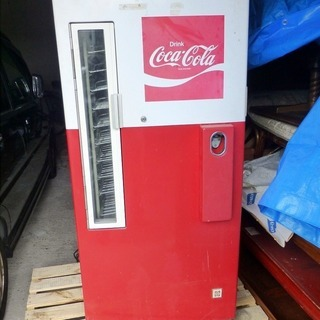 価格変更しました。懐かしい瓶コカ・コーラ自販機(?)