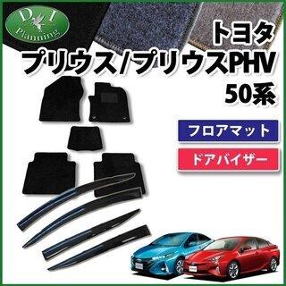 【新品未使用】トヨタ プリウス 50系 ZVW50 ZVW51...