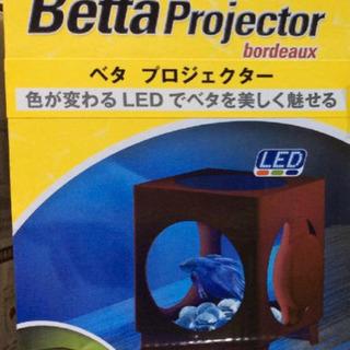 テトラ ベタプロジェクター LEDがつく水槽