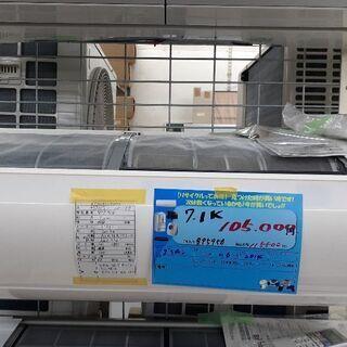 エアコン 7.1K ダイキン 2014年式 ATR71RPE2-...