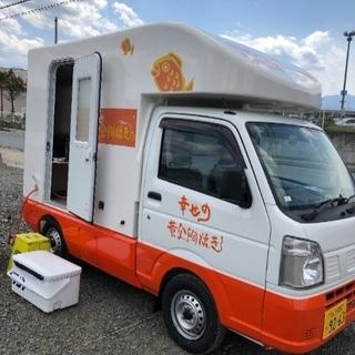 【移動販売車】幸せの黄金鯛焼き山梨