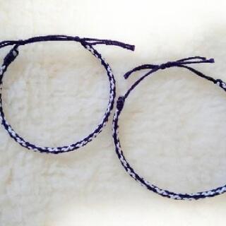 8zs-7 紫×薄紫 2個セット