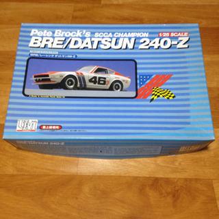 ユニオンモデル製 絶版BRE DATSUN240Z 日産フェアレ...