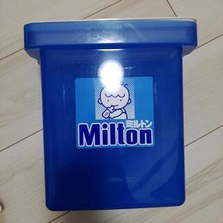ミルトン 洗浄容器