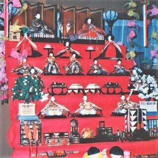 【お渡済】ひな人形【無料】7段飾り 雛人形