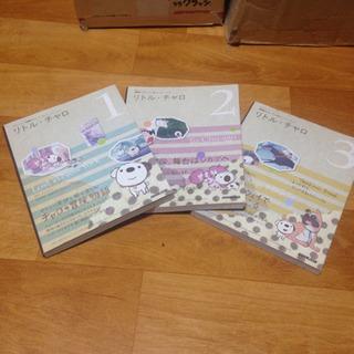 NHK リトル・チャロ アニメ版ストーリーブック 3冊セット