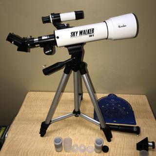 【お取引中】【175】望遠鏡・Kenko・SKY  WALKER...