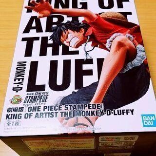 【入手困難】未開封ONE PIECE KING OF ARTIS...