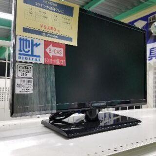 ネクシオン 液晶テレビ【トレファク草加店】