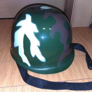 ヘルメット迷彩柄