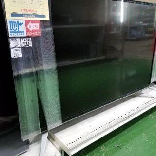 OEN 液晶テレビ【トレファク草加店】