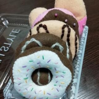 ハンドメイド☆ドーナツ5点