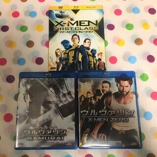 洋画X-MENの3タイトル ブルーレイディスク3枚+DVD1枚