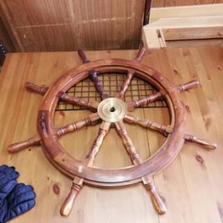 インテリア 舵輪