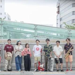 【ギター、パーカッション募集】大所帯バンドメンバー募集!
