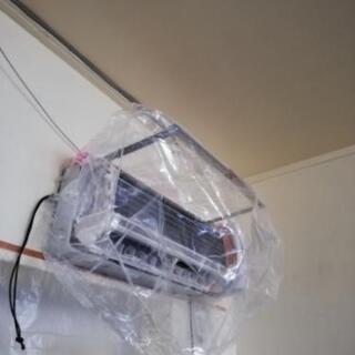 エアコンクリーニング¥4500消臭除菌加工無料