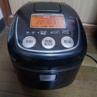 タイガーIH炊飯器 5.5合 2013年製