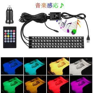 車 72LED RGB テープライト