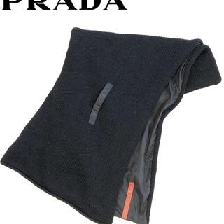 PRADA プラダ ニット&ナイロン マフラー🧣