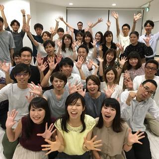 【2020年募集再開‼︎】大阪 アカペラサークル 3月体験会開催...