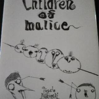 Children of malice