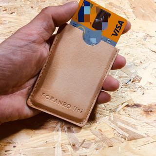 leather card case作成教室 土日祝のみ開催