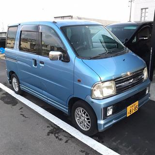 総額6.8万円平成15年式 アトレー カスタムターボ TA-S2...