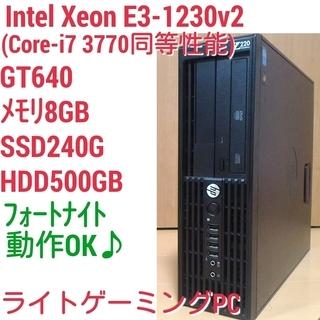 格安ライトゲーミングPC Intel Xeon GT640 メモ...