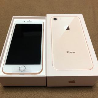 新品 iPhone8 ローズゴールド(希少)