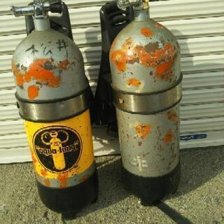 ⭐️スキューバダイビング呼吸ガスタンク(海上自衛隊用)呼吸…