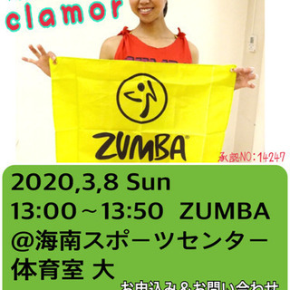 和歌山 ZUMBAサークル【clamor】
