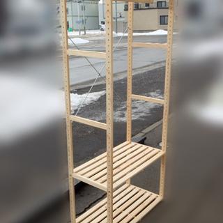 【自社配送は札幌市内限定】木製ハンガーラック 高さ180×幅75...