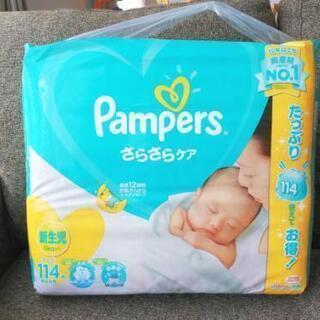 【大容量】114枚入り パンパース(新生児)
