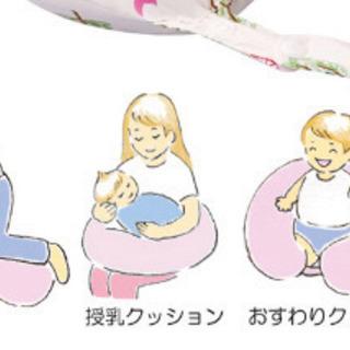 3way授乳枕