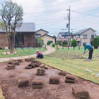 緑地管理・植木剪定・公園工事・庭設計施工など 研修期間あり 給与...