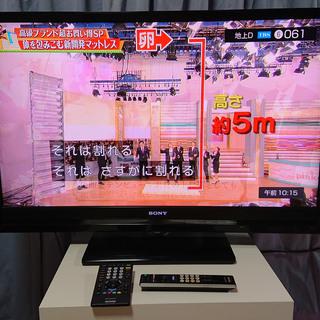 取引中40インチ液晶テレビ 動作良好 sony KDL-4…