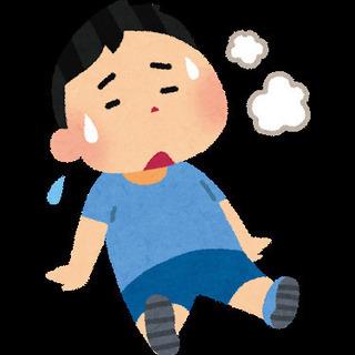 〜慢性疲労について〜