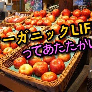 【下北沢】温かみのあるオーガニック専門店「ナチュラルハウス…