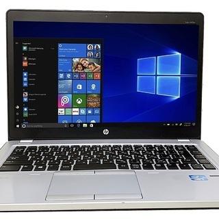 EliteBook改⑬ Core i5 SSD Win10Pro