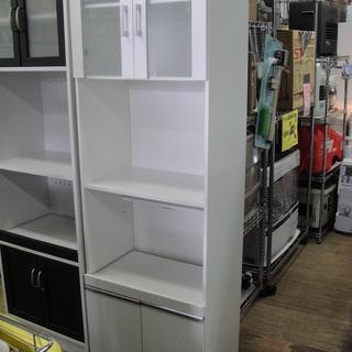 2枚扉食器棚 2ドア レンジボード キッチンボード 台所収納 家...
