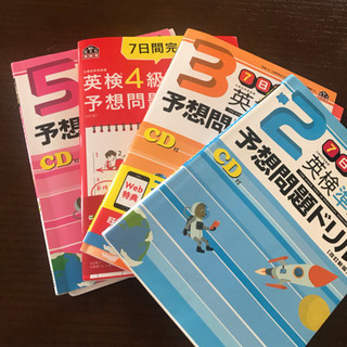 一対一で英語教えてます。沖縄市英語教室