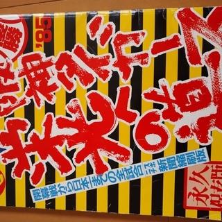 阪神タイガース 栄光の道