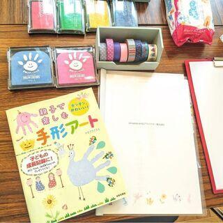 【手形アート資格講座開催】先日は徳島北海道にも講師誕生!