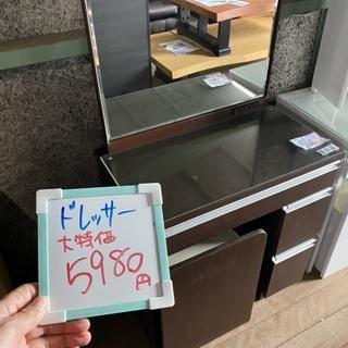 ドレッサーいりません?椅子まで付いて5980円!アウトレッ…