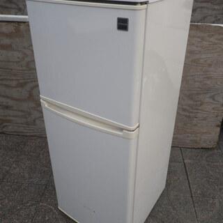 ■配達可■日立 115L 2ドア冷凍冷蔵庫 R-12VA 2006年製