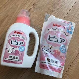 ピジョン 赤ちゃんの洗たく用洗剤 ピュア