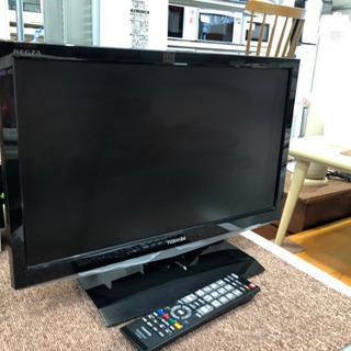東芝 19V型 液晶テレビ 2012年製 19b5